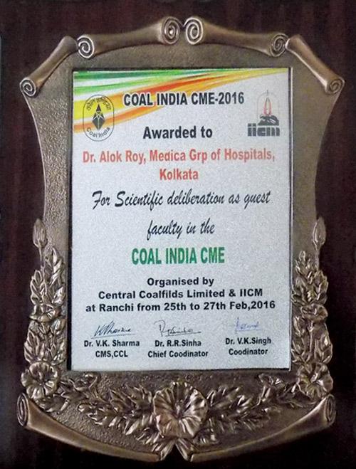 Coal India CME 2016, award