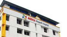 MEDICA Magadh Hospital, Patna