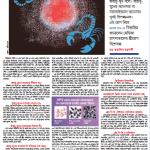 Dr.-Jayashish-Chakraborty