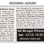Hello-Kolkata-16.04.2016