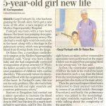 Hindustan-Times