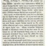 Newz-Bangla