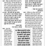 PrabhatKhabar-26.03.16