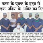 heart-transplant-medica2