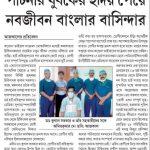 heart-transplant-medica4