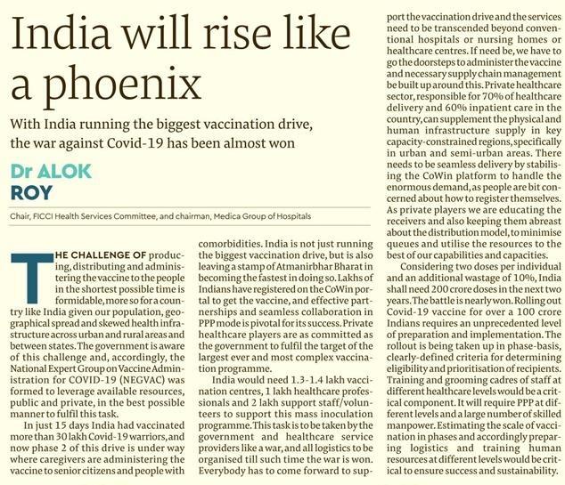 India Will Rise Like A Phoenix