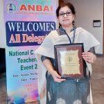 ANBAI Awards